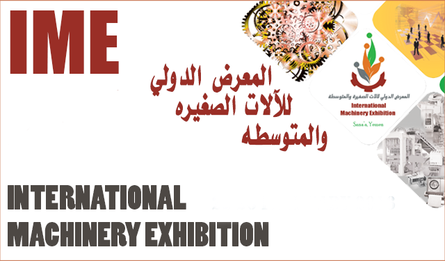 International Machinery Fair